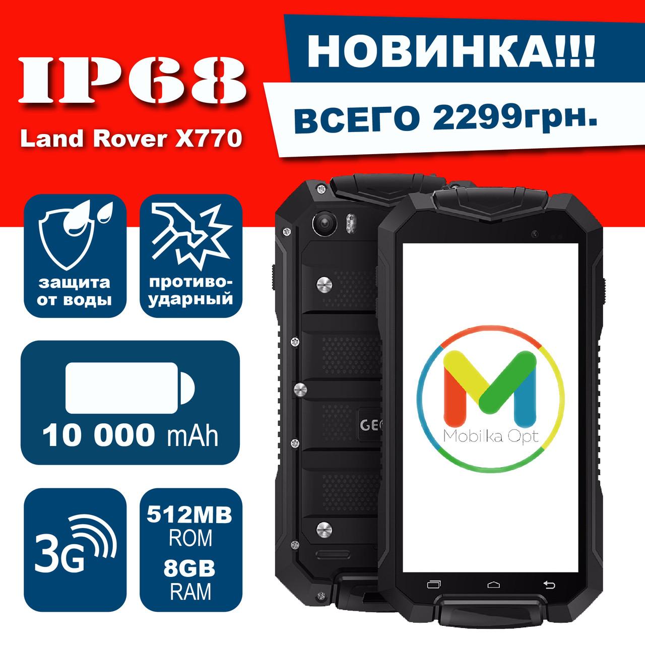 Защищенный Водонепроницаемый Противоударный смартфон ленд ровер Land Rover X770 IP68, 10000mAh (3500mah) 12mp