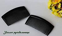 Пластиковый гребешок Черный цвет  8,5см.