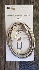 Магнітний кабель Moizen M2 iPhone Lightning Магнитный (iPhone сable)