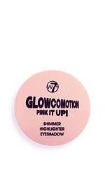 W7 - Glowcomotion Pink It Up - Shimmer Highlighter Eye Shadow - Хайлайтер  8 мл Оригинал