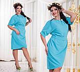 Шикарное батальное летнее  платье , фото 3