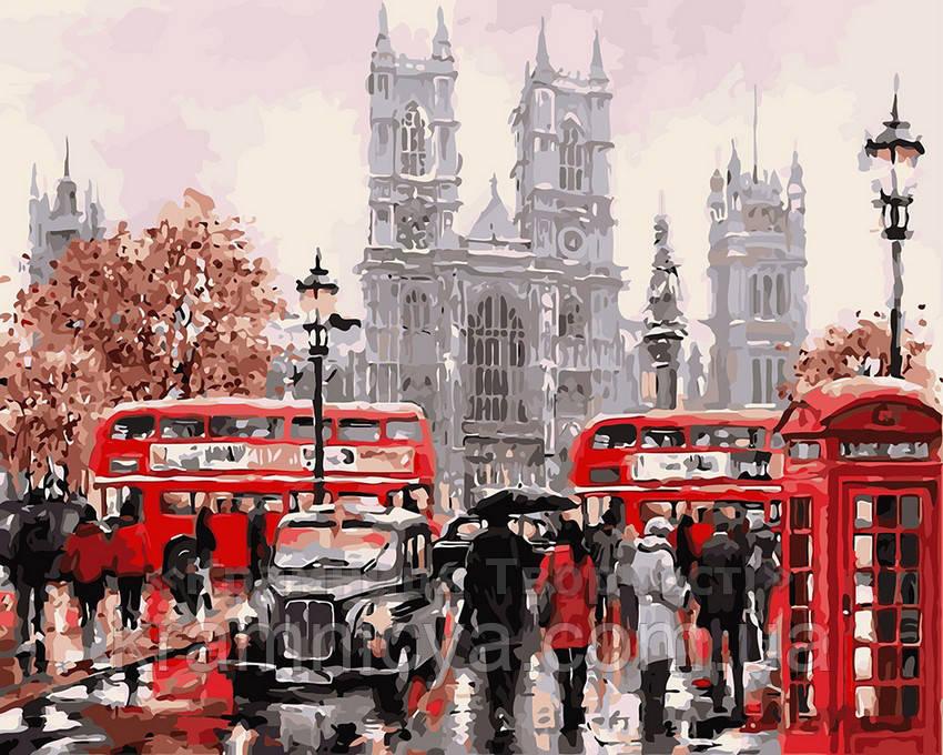 Картина по номерам 40х50 Дождливый Лондон (GX8088)