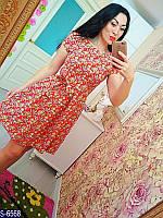 Платье S-6568 (48, 50) — купить Платья XL+ оптом и в розницу в одессе 7км