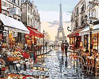 Картина по номерам 40х50 Париж после дождя (GX8090), фото 1