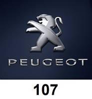 Peugeot 107. Пежо 107. Стартер, генератор и комплектующие.
