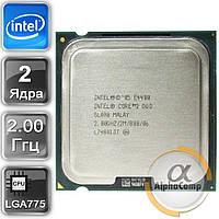 Процессор Intel Core2Duo E4400 (2×2.00GHz/2Mb/s775) б/у