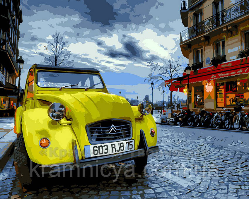 Картина по номерам 40х50 Жёлтое авто (GX8903)