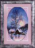 Набор для вышивания крестом Panna PS-0841 Зимушка, фото 2
