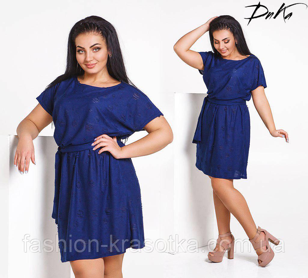 Удобное и легкое платье с карманами в размерах 50-52,54-56