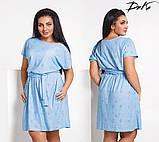 Удобное и легкое платье с карманами в размерах 50-52,54-56, фото 2