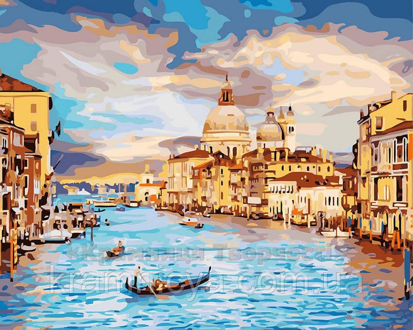 Картина по номерам 40х50 Очарование Венеции (GX22296)
