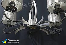 Люстра 5 рожков, фото 2