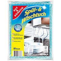 Салфетки для уборки и полировки универсальные 10 шт Gut s Gunstig (Германия)