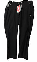 Женские спортивные брюки Metca из плащевки на хлопке