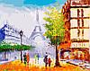 Картина по номерам 40х50 Весенний Париж (GX23521)