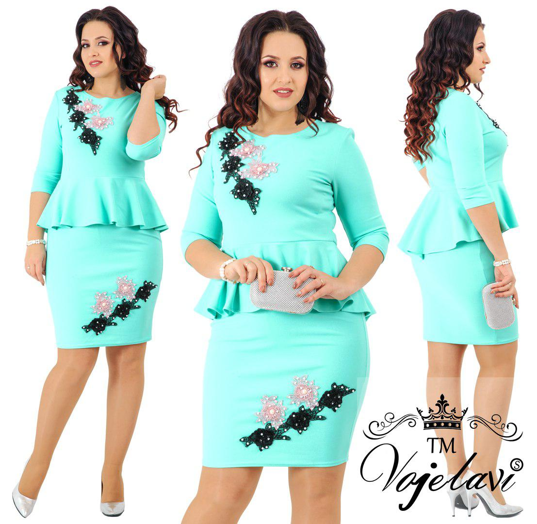 89f5219c5a6 Элегантное платье с баской декорированое жемчугом (4расцв)БАТАЛ ...