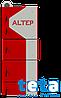 Твердотопливный котел Altep DUO UNI (КТ 2ЕN) 120 кВт, автоматика PID