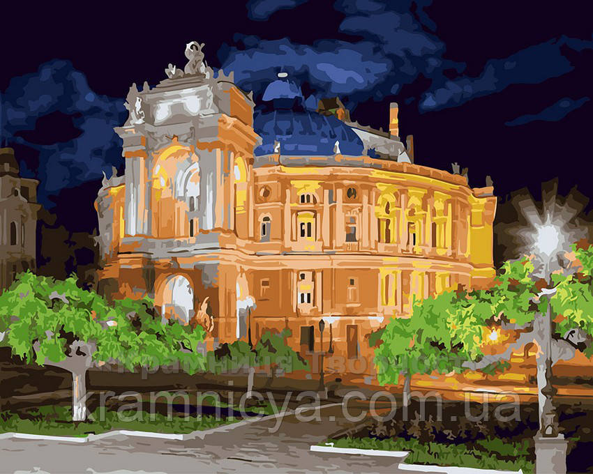 Картина по номерам 40х50 Одесская опера вечером (GX23531)
