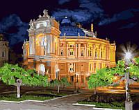 Картина по номерам 40х50 Одесская опера вечером (GX23531), фото 1