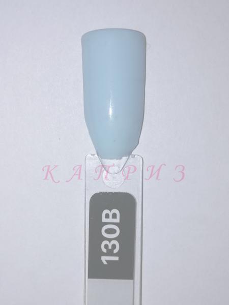 """Гель лак """"Basic collection"""" 8мл, KODI BLUE 130B (синие и голубые оттенки)."""