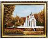 Зеркальная струя Харьков осенний пейзаж из янтаря