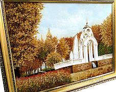 Зеркальная струя Харьков осенний пейзаж из янтаря, фото 2