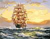 Картина по номерам 40х50 В лучах заката (GX21127)