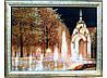 Фонтан Зеркальная струя Харьков ночью пейзаж из янтаря