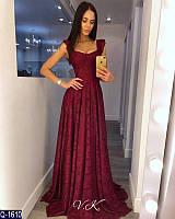 Платье Q-1610