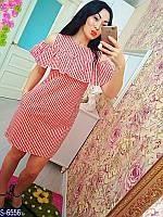 Платье S-6556 (42, 44, 46, 48) — купить Платья оптом и в розницу в одессе 7км