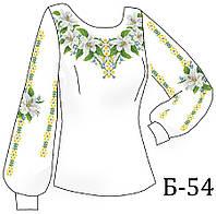 Заготовка для вышивки бисером №54