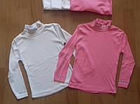 Нарядные гольфы (водолазки) для девочки 110, 116, фото 1