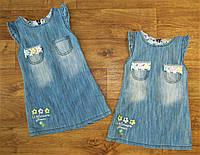 Нежный сарафан джинсовый  от 2 до 4 лет