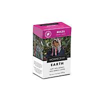 Кофе в зернах Brazil Montecelio Earth 250г (Испания)