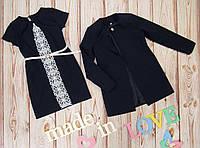 Очаровательный комплект платье+кардиган 134-140