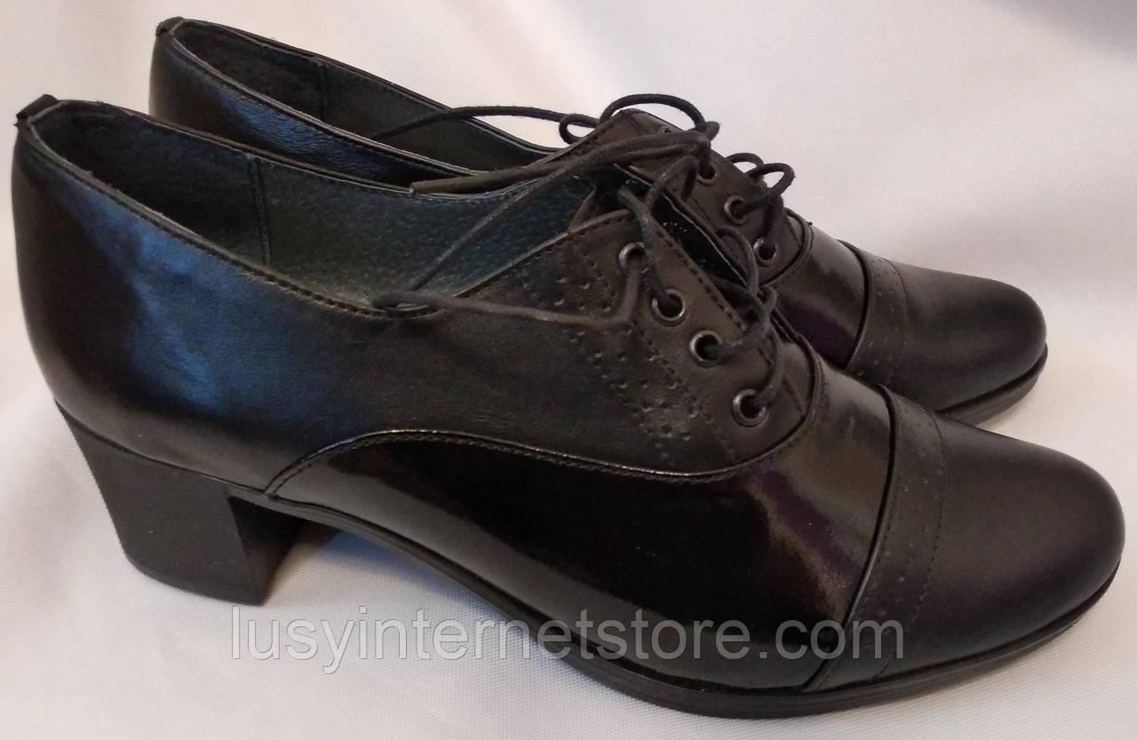 93cc21d11 Женские туфли большого размера кожаные на шнурках, женские туфли 38-43 от  производителя модель