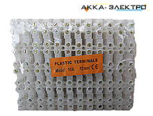 Plastic Тerminals 10A 10mm