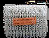 Plastic Тerminals 20A 14mm