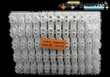 Plastic Тerminals 60A 25mm