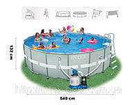 Каркасный бассейн Интекс (Intex) Ultra Frame Pool (549 x 132 см) арт. 28334/54958