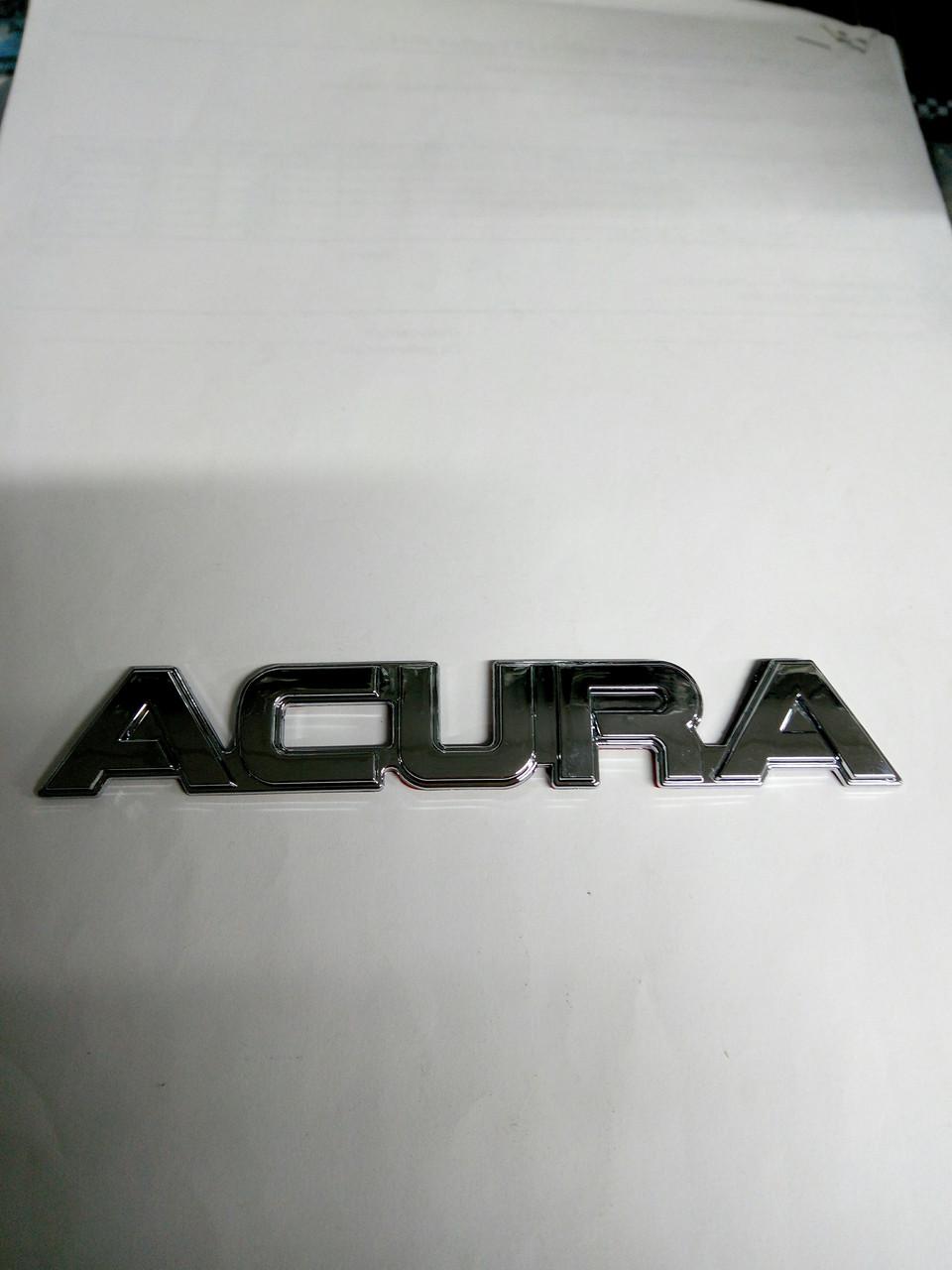 Надпись ACURA  145х22 мм