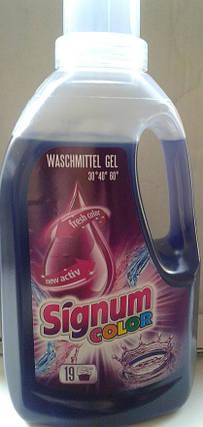Гель для стирки Signum color 1,5л Польша, фото 2