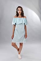 Платье бирюза с воланом в полоску  Lato, фото 1