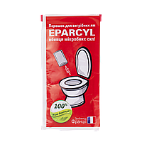 Порошок для выгребных ям Eparcyl 25 г