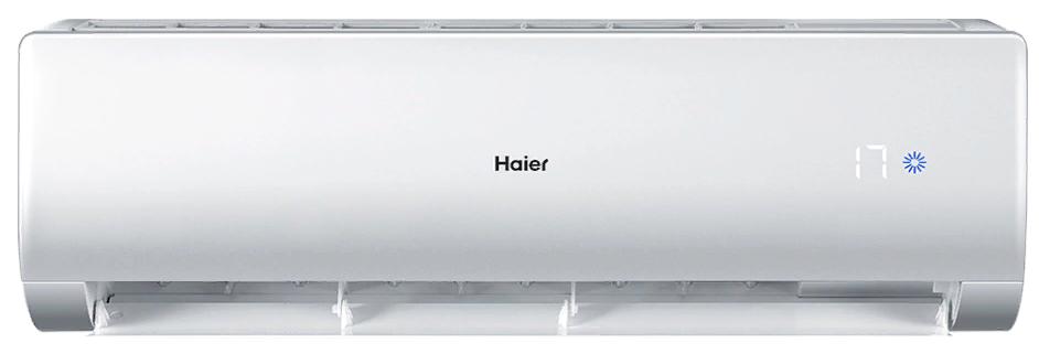 Кондиционер Haier Lightera HSU-07HNM03/R2(on/off,Wi-Fi модуль в комплекте)