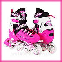 Ролики раздвижные четырехколесные Scale Sports Малиновые 31-34, 35-38, 39-42 для девочки