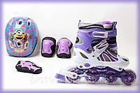 Набор детские ролики с защитой на 4 колесах POWER CHAMPS фиолетовые