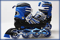 Роликовые коньки раздвижние на 4 колесах POWER CHAMPS синие 29-33, 34-37