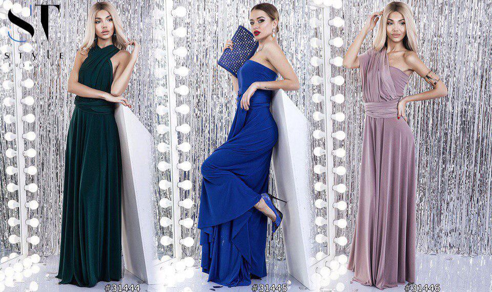 Платье вечернее длинное нарядное