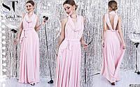 Платье микромасло длинное на выпускной пудра